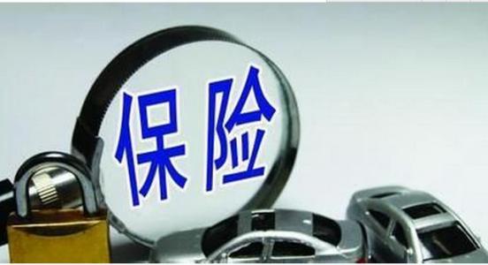 十大预判!太保寿险董事长徐敬惠谈未来保险行业将怎么走