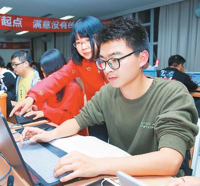 到2025年,数字经济领域将成为吸纳就业的重要渠道——到数字经济中找工作去!