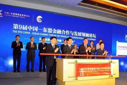广西建设沿边金融综合改革试验区 打造面向东盟金融开放门户