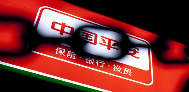 摩根大通抄底中国平安H股 斥资约10亿港元