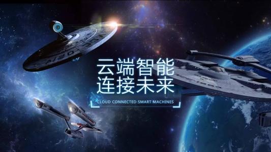 """黄晓庆:人工智能不是""""仰望星空""""而是要产业落地"""