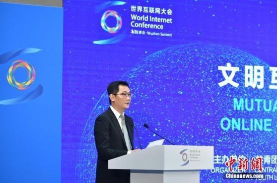 """香港科技园公司""""牵手""""腾讯 共推香港金融科技发展"""