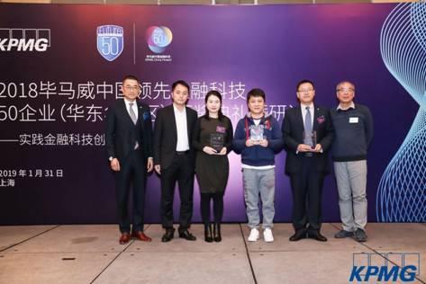 金融壹账通入选2018中国领先金融科技企业50强 将推动新一轮金融科技创新浪潮