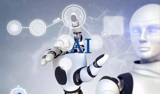 人工智能 产业集群初步形成(纵深广东新动能观察④)