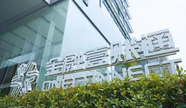 """平安金融壹账通:""""技术""""+""""业务""""双赋能"""