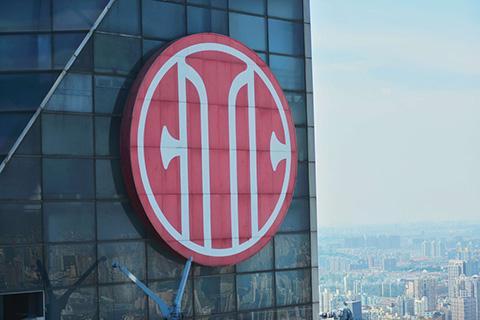 王毛路:中信集团区块链账户为国内最大应用
