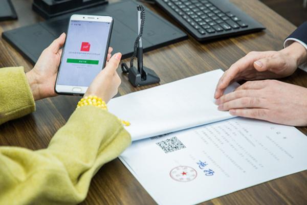 北京开出全国首例区块链公证书