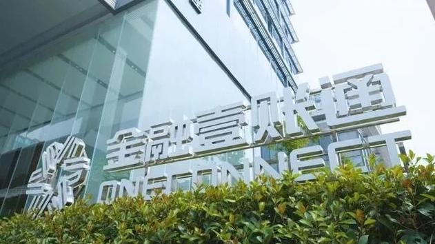 辽宁省联社联姻金融科技独角兽 意在长期战略定位