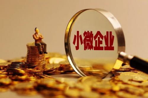"""浙江银行业小微业务扫描:大行角逐小微贷款 中小行""""错位""""相争"""