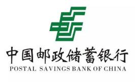 邮储银行2018年度社会责任工作做得咋样?