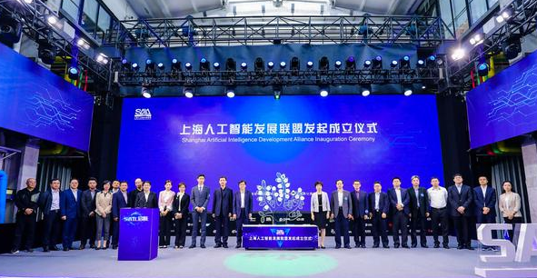 """上海成立人工智能发展联盟 构筑产业""""朋友圈"""""""