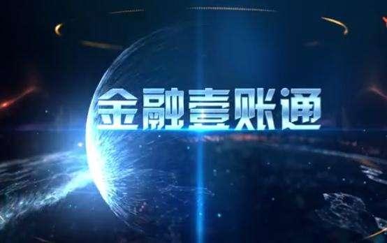"""硬核实力获认可金融壹账通获深圳市""""五一劳动奖状""""殊荣"""