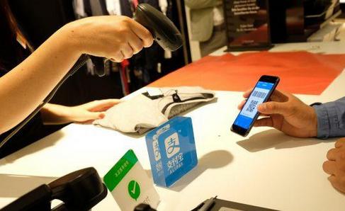 英媒:数字技术开始颠覆世界银行业
