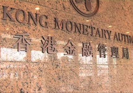 香港金融管理局发出4张虚拟银行牌照   平安壹账通在列