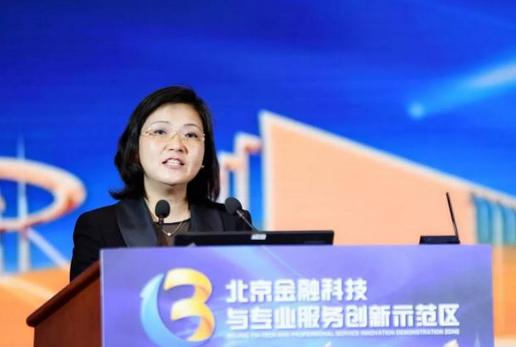张亮:深入金融科技应用 推动银行业跨界融合发展