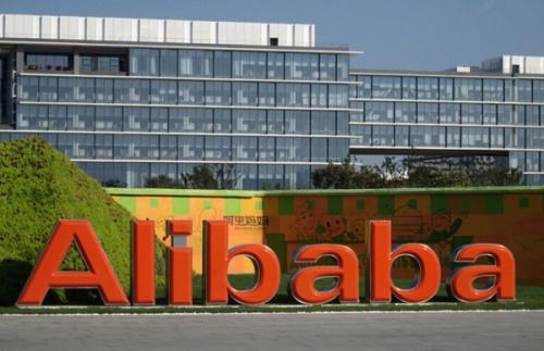 阿里巴巴宣布将区块链技术整合以保护其知识产权