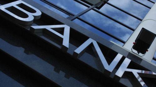 报告显示,超四成银行家看好行业发展——私人银行魅力何在