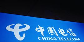 中国电信:将充分利用人工智能、区块链、云计算等技术 让上海成为创新策源地