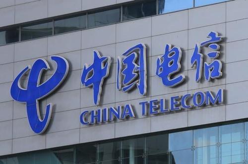 电信区块链时代来临 三大运营商联合发布白皮书