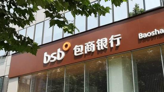 任泽平:包商为何被接管?中小银行发展突围之困如何破?