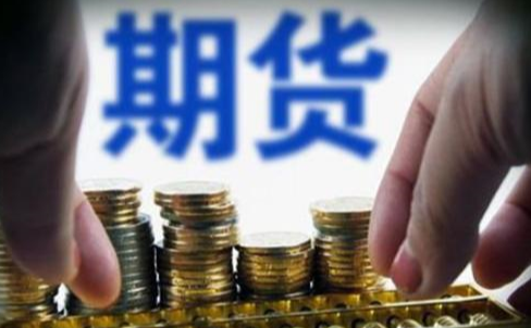 世界能源蓝皮书:上海原油期货有望打造亚洲原油定价基准