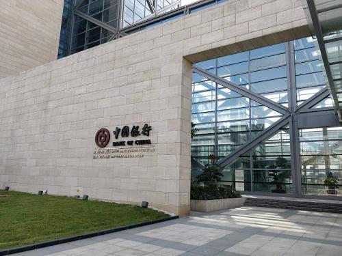 中国银行新掌门敲定:刘连舸出任党委书记、拟任董事长
