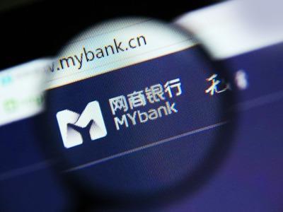 网商银行以服务初心赢得了市场的心