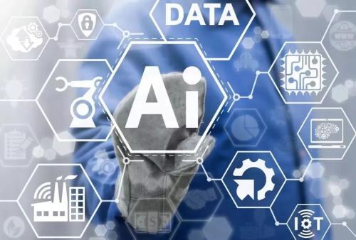 人工智能将迎来应用爆发期 与传统产业深度融合