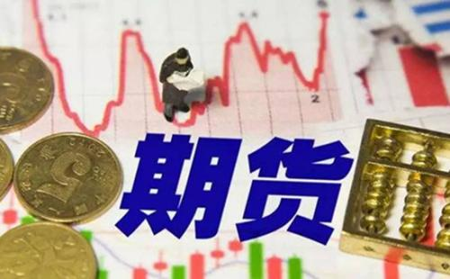 PTA期货国际化启动市场开放元年成果丰硕