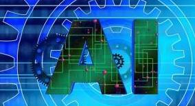 国家人工智能团体标准正式发布