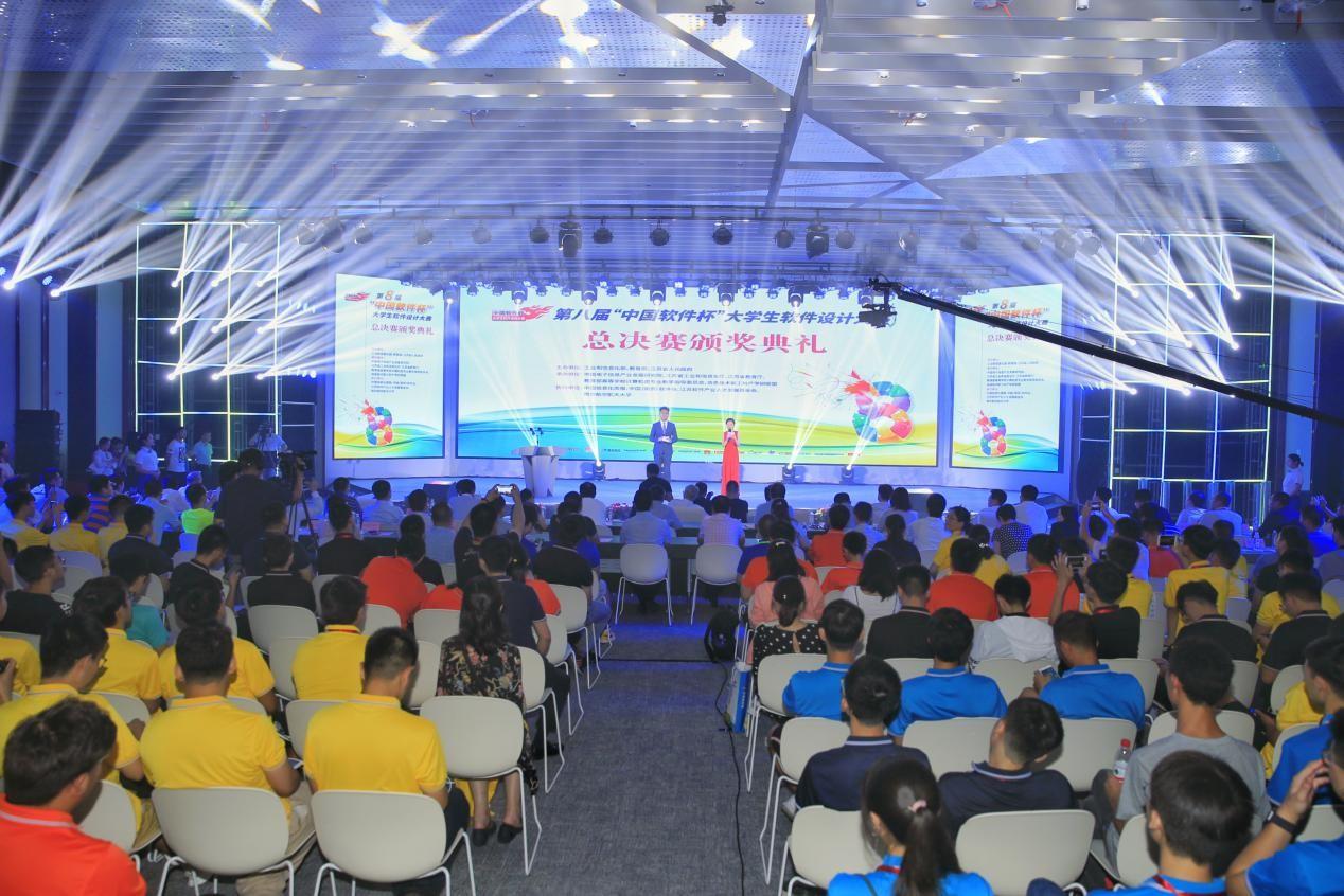 北京课工场教育科技公司喜获第八届中国软件杯企业突出贡献奖