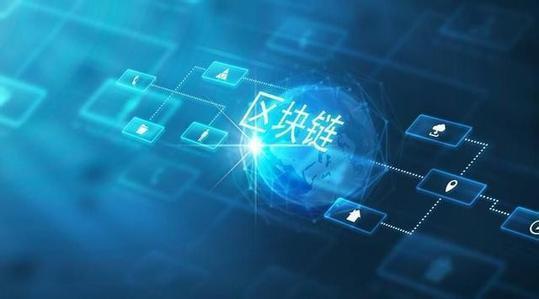 金融壹账通区块链业务部总经理陆一帆:区块链与多项技术综合使用,可以更准确地预估企业是否作假