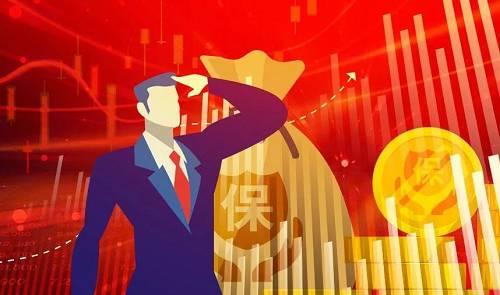 """保险股半年报亮眼有预兆 机构早已超配""""抢筹"""""""