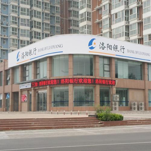"""又一起骗贷大案细节曝光!洛阳银行竟遭""""空壳公司""""骗贷1.26亿!"""