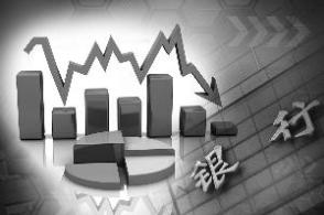 """A股银行业首份半年报出炉 五大行8月底公布""""成绩单"""""""