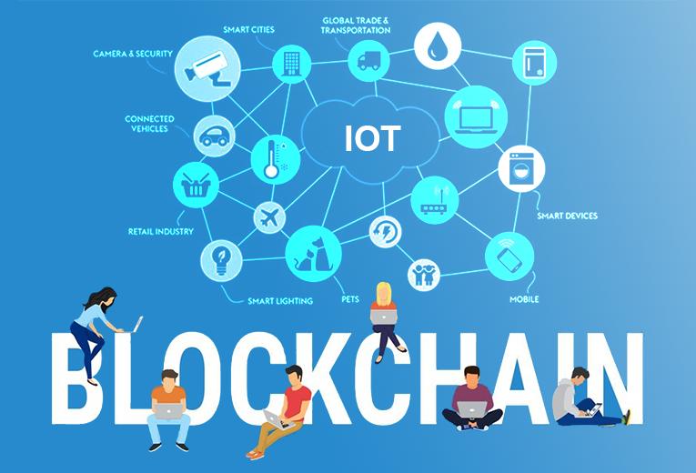 区块链与物联网的集成
