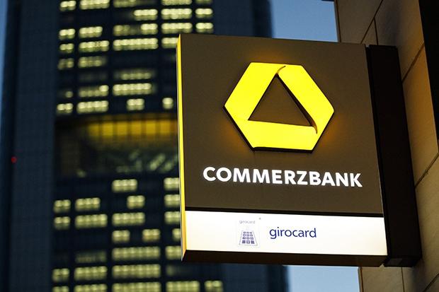 德国商业银行推出自动卡车区块链支付系统