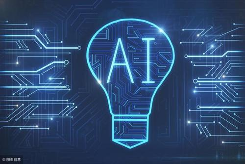 """人工智能""""进化""""重塑未来全球治理格局"""