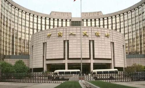 中国人民银行于8月9日开展央行票据互换操作