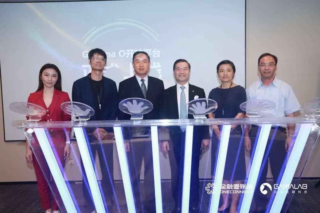 金融壹账通Gamma O开放平台 构建金融科技智能生态圈