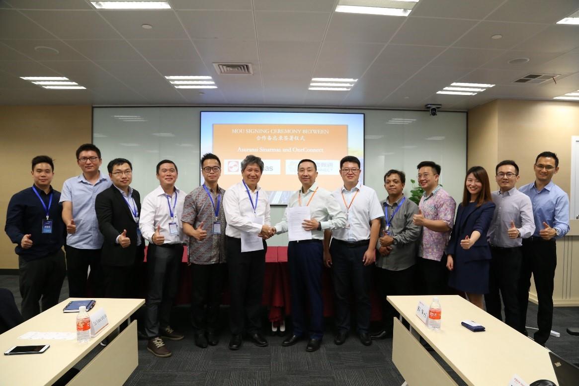 保险科技输出东南亚   金融壹账通与印尼金光保险签署谅解备忘录