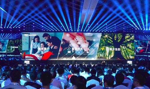 王文京:企业云服务 使能数字化