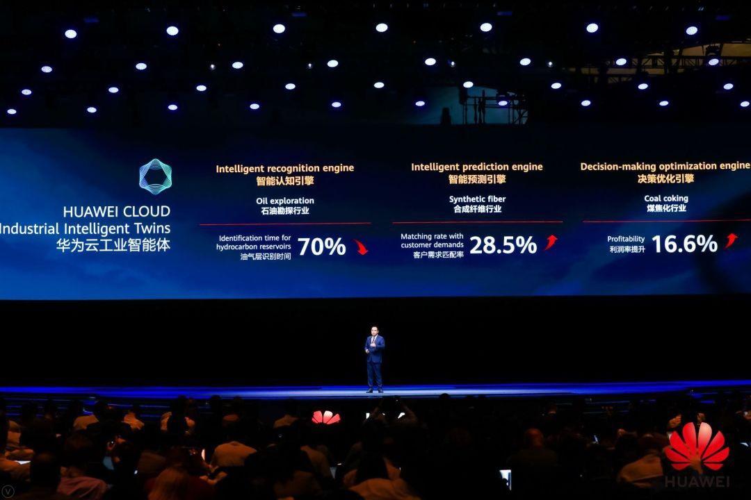 """加速AI行业落地,华为发布面向工业的智能解决方案""""工业智能体"""""""