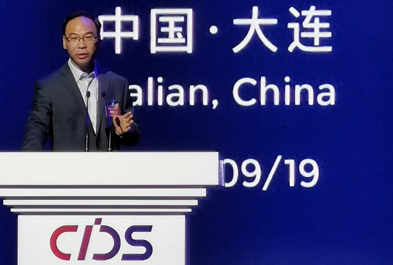 """黄润中发出5G时代对金融科技的""""使命召唤"""":帮助金融和实体双发展"""
