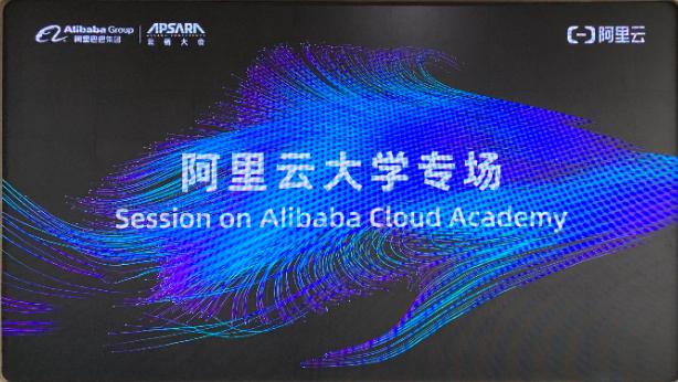 课工场与阿里云签订合作协议 共同培养云计算专业人才