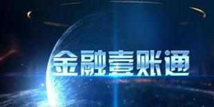 """金融壹账通捧回金融服务业""""奥斯卡""""BAI全球创新奖两项大奖"""