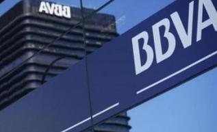 看世界:BBVA在开放银行领域有突破;美国银行加入GISD联盟