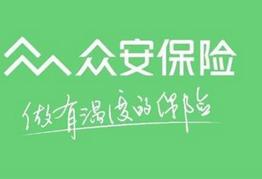 """王敏:保险普惠要重点关注""""五新"""""""