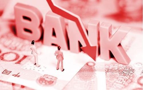 海通证券:银行Q3利润继续上行,息差、拨备仍是决定因素