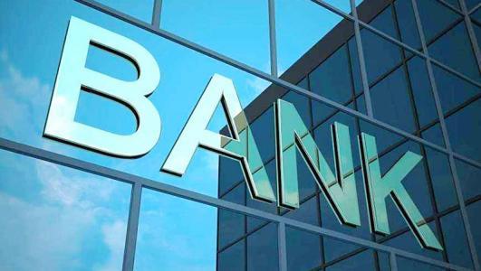 银行业:理财子公司相继落地 外资行加速融入